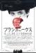 盗躯師-6(蛸海女物語-5「ブランカニエベス」)
