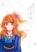 瀬名さんは星宮先輩に恋をしてる。
