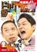 ビッグコミック増刊2020年10/17号