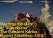 ゲンロン通信 #12「フクシマ」へ門を開く:福島第一原発観光地化計画展2013