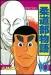 柔道部物語 (10) eBookJapan