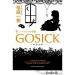 GOSHICK Ⅴ