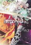 Fate/Apocrypha Vol.2 「黒の輪舞:赤の祭典」