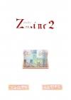 ジンジンするZINE2