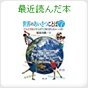 Kudoの最近読んだ本