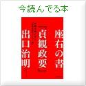 相沢ユウの今読んでる本