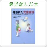 岡山レンタルブック美光の最近読んだ本