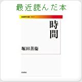 hatohebiの最近読んだ本