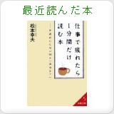 小島 理絵の最近読んだ本