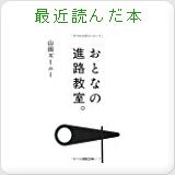 hfuku62の最近読んだ本