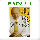 moc_yutoの最近読んだ本
