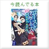KUROの今読んでる本