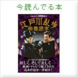 yuiたんの今読んでる本