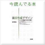 小島 理絵の今読んでる本