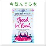 Soraの今読んでる本