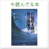chouchouの今読んでる本
