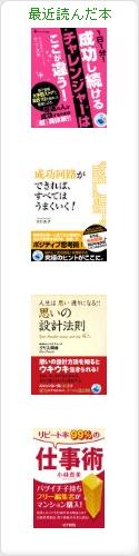 Taka Shibuの最近読んだ本