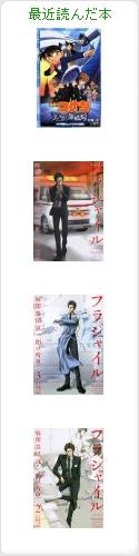 Chiaki Kawasakiの最近読んだ本