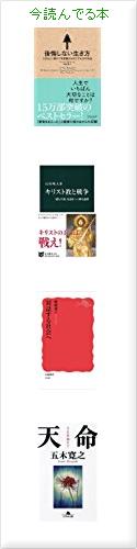 ムッシュぼけみあんの今読んでる本