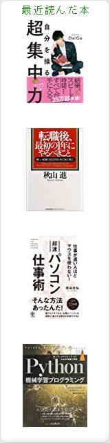 kerorouの最近読んだ本