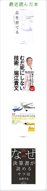 henoboooの最近読んだ本