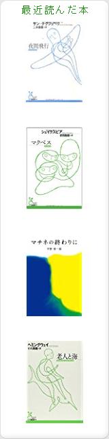 Ayumu Kobayashiの最近読んだ本