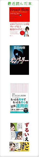 Ruka Takahashiの最近読んだ本