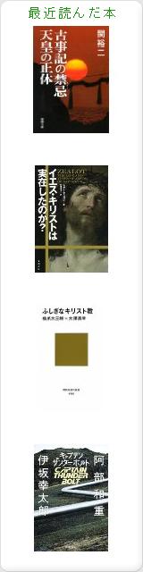 omatsuの最近読んだ本