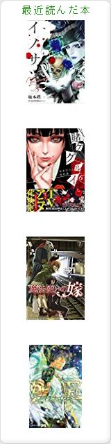 yuiたんの最近読んだ本