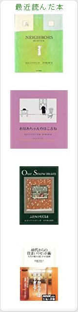 魚京童!の最近読んだ本