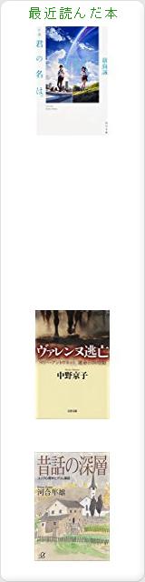 リトル★ダックの最近読んだ本