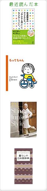 keikeiの最近読んだ本