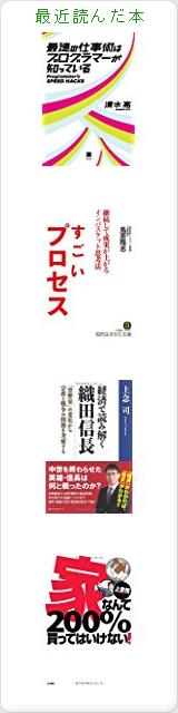 momokuri777の最近読んだ本
