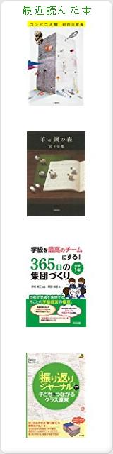 gansukeの最近読んだ本