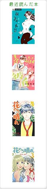 shinkeikakuの最近読んだ本