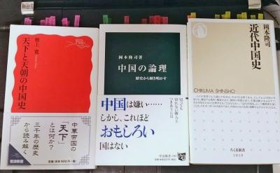 世間は連休モードですが。この3冊、併行して読むのをおすすめします。付箋紙だらけになってしまった。