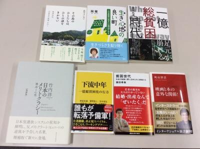 たくさん届いたよ。貧困系が多いなあ(^_^;)