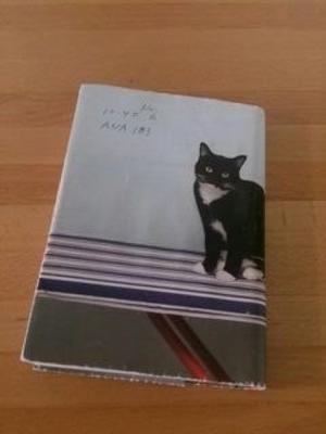 古いカレンダーを再利用して、ブックカバーを作って使っています。画像は、月の輪グマのような襟巻(・・?をした黒猫ちゃんがストライプ柄のアイロン台にのった写真を使った文庫サイズのモノ……だいぶくたびれてきたのですけれども、お気に入りなので、使いまわしています。