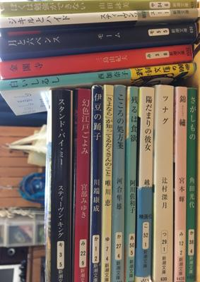 TSUTAYA系列の草叢BOOKSで新潮文庫の100冊の中で100円で買える文庫本を10冊ほど購入。 売れている本だと古本在庫にも事欠かないのだ。うまく利用して読書に役立てよう。