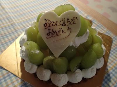 クミゴン、誕生日おめでとう♪(クミゴンが自分で予約して、自分で買って、自分で取りに行きました、汗)