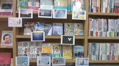 今年度も学生たちのつくったPOPを採用していただき、ブックフェアを開催していただきました。こちらは紀伊國屋書店神戸店様の様子です。(^▽^)/