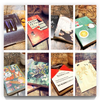 ★図書館再開に調子づいて予約しまくり。改めて図書館のありがたさを痛感。予約本を取りに行ったり、本を眺めに、と、自宅と図書館をウキウキ、ワクワクしながら自転車で何度往復したことか(笑)でも、なかなか読み進捗度は…。6月、写真は中でも印象に残った作品たち。★2020年6月の読書メーター 読んだ本の数:14冊 読んだページ数:3620ページ ナイス数:755ナイス  ★先月に読んだ本一覧はこちら→ https://bookmeter.com/users/202070/summary/monthly