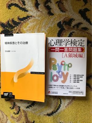 【月曜から読書会】