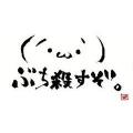 akagi_paon