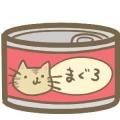 ネコ缶さとこ