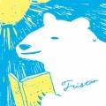 白熊(Tristan)
