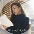 Luna_book_cafe