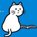 ちぐら@猫町オンライン