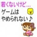 ★miku