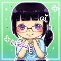 +依音+@いおん